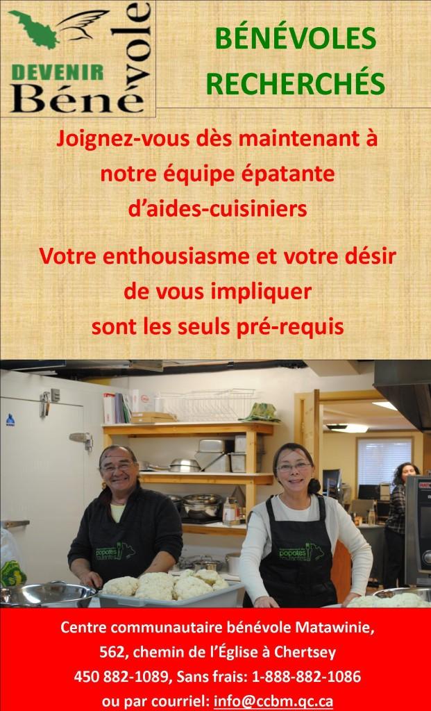 Bénévoles cuisine recherchés -AFFICHE - Mars 2017 -
