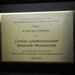 Prix Guy Paiement 2012